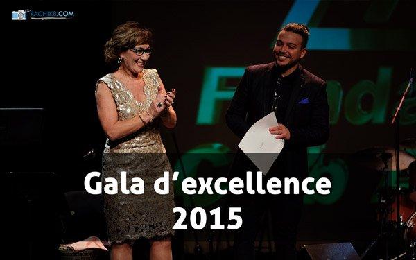 Gala d'excellence 2015 par Rachik BOUANANI sur www.rachikb.com à Montreal
