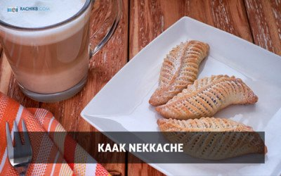 Nekkache-Titre sur rachikb.com par le photographe Rachik Bouanani